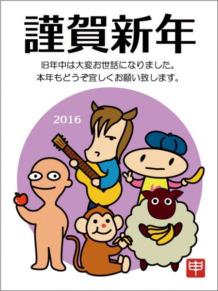 2016_web