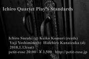 IchiroQ Play's Standards