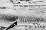 Ichiro Q ver2.0