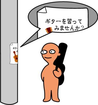 kameda_denchu